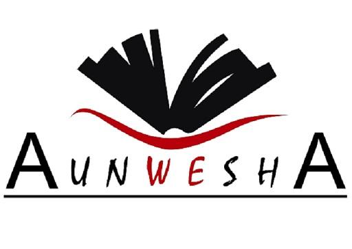 Aunwesha Academy