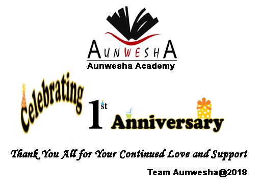 Aunwesha Academy First Anniversary 2018